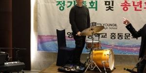 """2017 송년회 """"공..."""